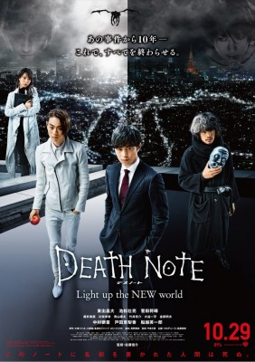 Death Note film.jpg