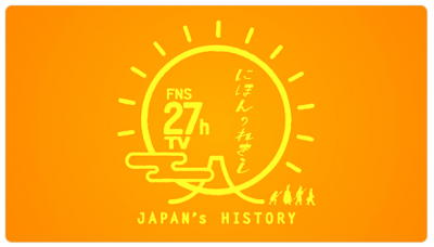FNS 27 TV.png