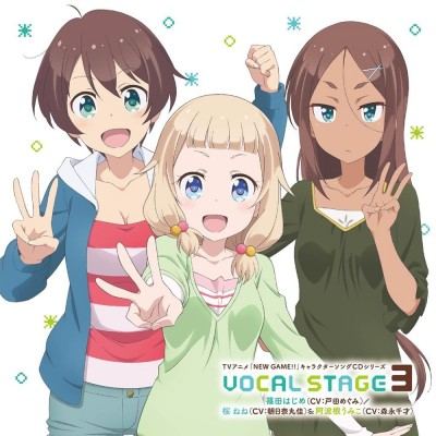 New Game Vocal Stage.jpg