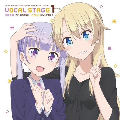 New Game Vocal Stage 1.jpg