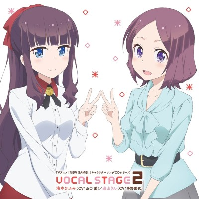 New Game Vocal Stage 2.jpg