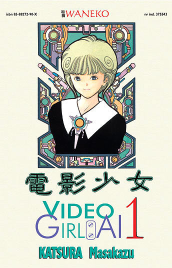 Video Girl Ai manga.jpg