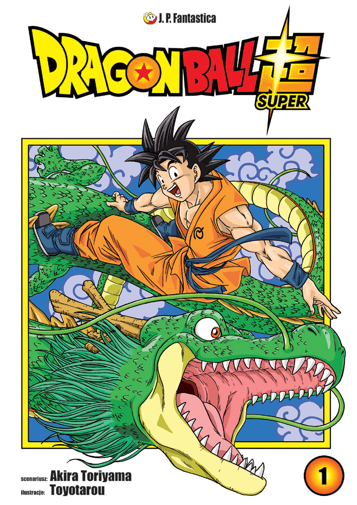 Dragon Ball Super manga 1.jpg