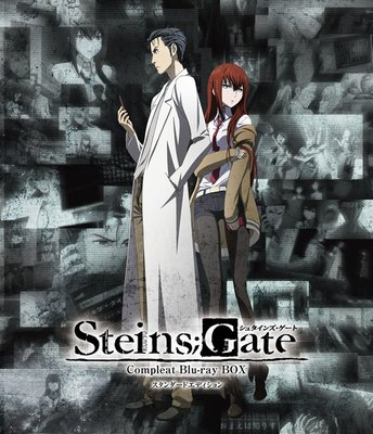 Steins;Gate Blu-ray.jpg