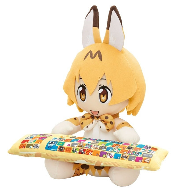 Serval Kemono Friends 3.jpg