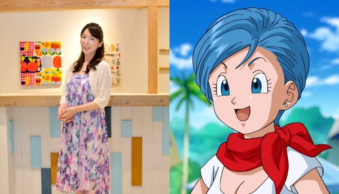 Aya Hisakawa Bulma Dragon Ball.jpg
