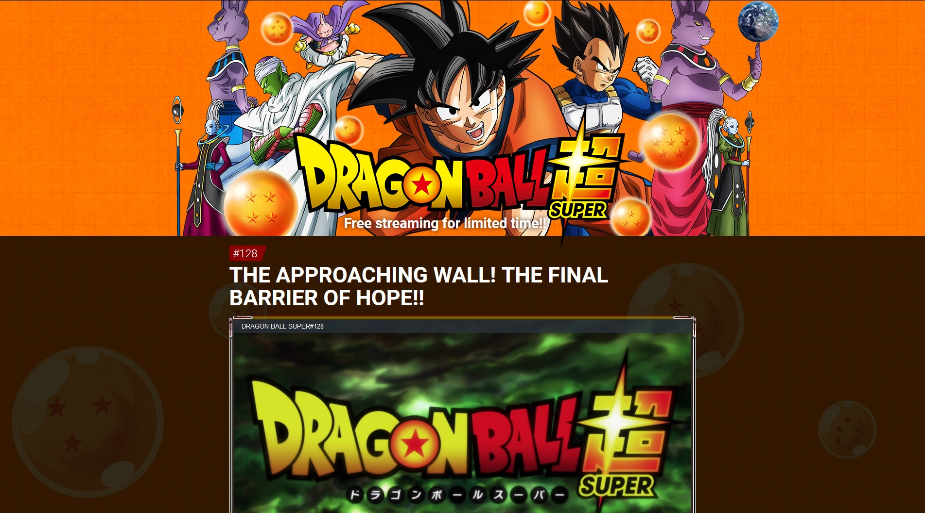 Dragon Ball Super streaming.jpg