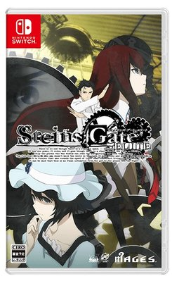 Steins;Gate Elite.jpg