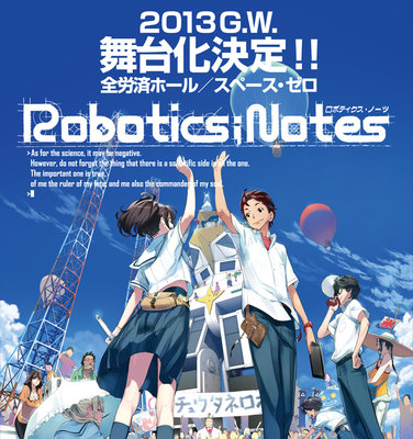 Robotics;Notes gra.jpg