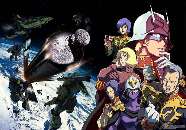 Gundam The Origin 01.jpg