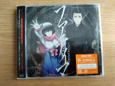Steins;Gate opening CD płyta.jpg