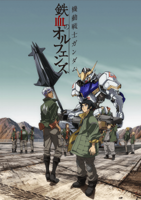 MOBILE SUIT GUNDAM IRON-BLOODED ORPHANS.png