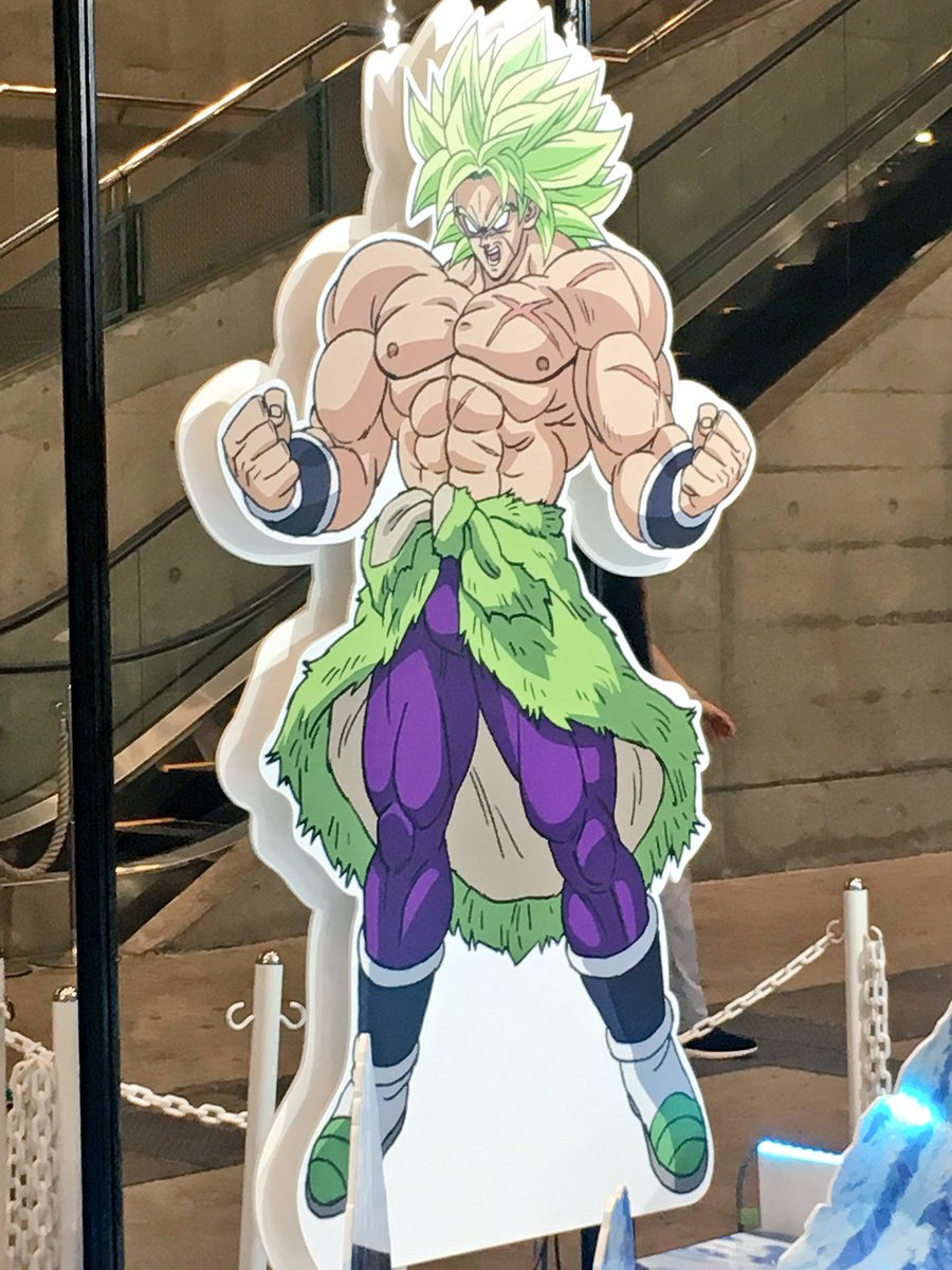 Broly Dragon Ball Super.jpg