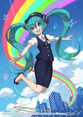 Miku Flyer design.jpg