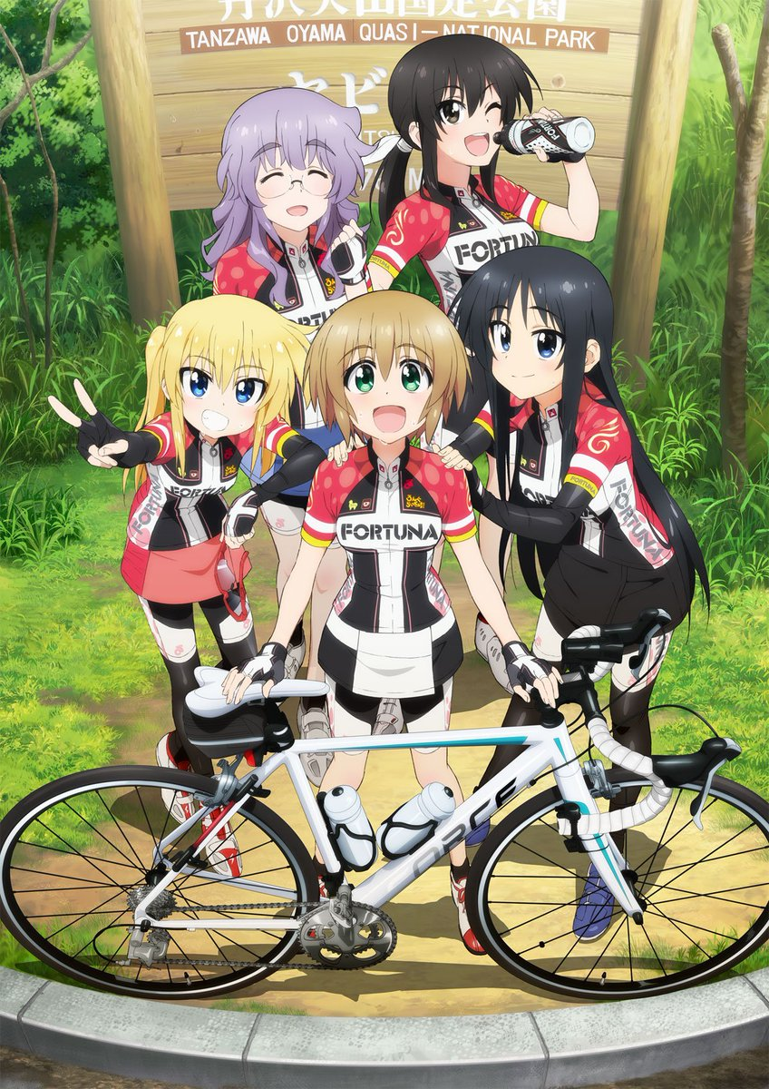 Long Riders Longriders.jpg