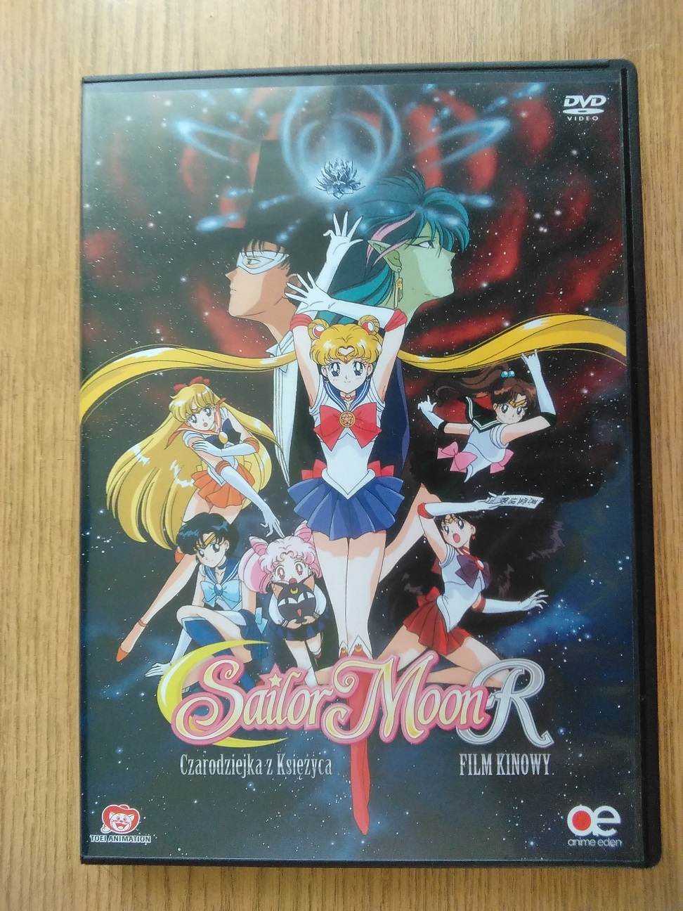 Sailor Moon R film kinowy.jpg