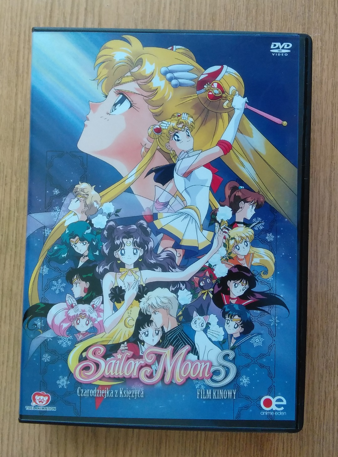 Sailor Moon S film kinowy.jpg
