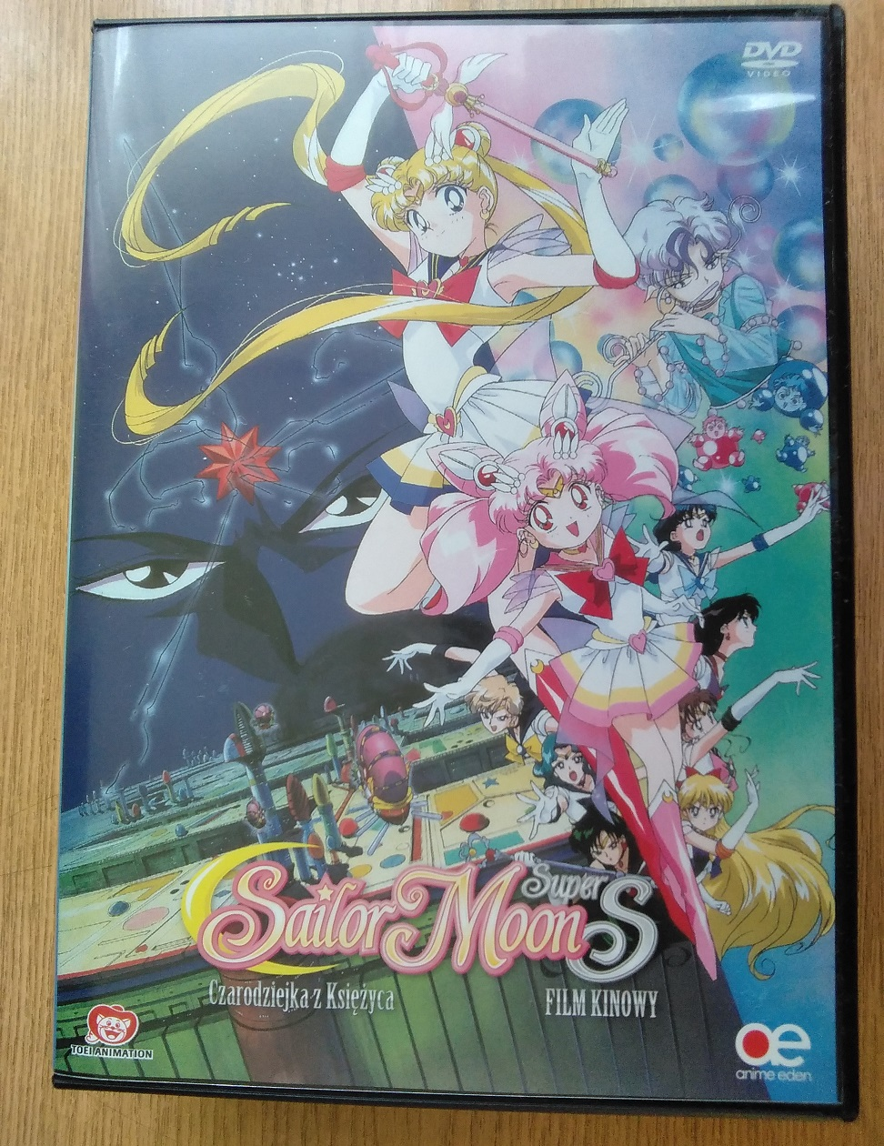 Sailor Moon Super S film kinowy.jpg
