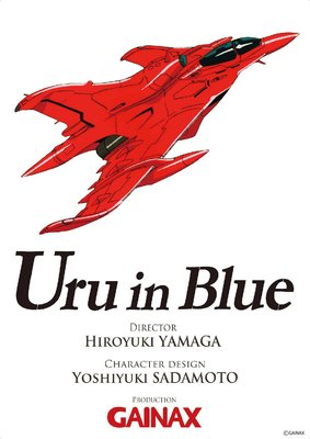 Uru in Blue.jpg