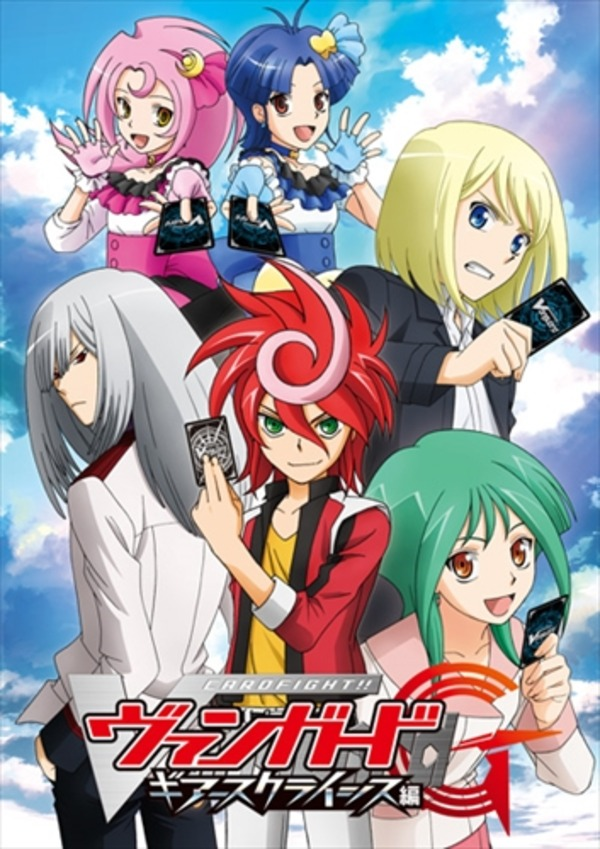 Cardfight!! Vanguard G.jpg