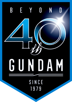 Gundam 40th.png