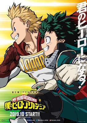 Boku no Hero Academia sezon 4.jpg