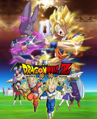 Dragon Ball Battle of Gods.jpg