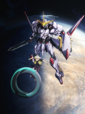 Mobile Suit Gundam Iron-Blooded Orphans Urðr-Hunt anime.jpg