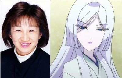 Yuko Mita Yuki Mother Gegege No Kitaro.jpg