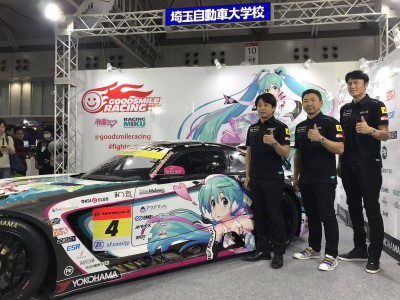 Good Smile Racing Miku 2.jpg