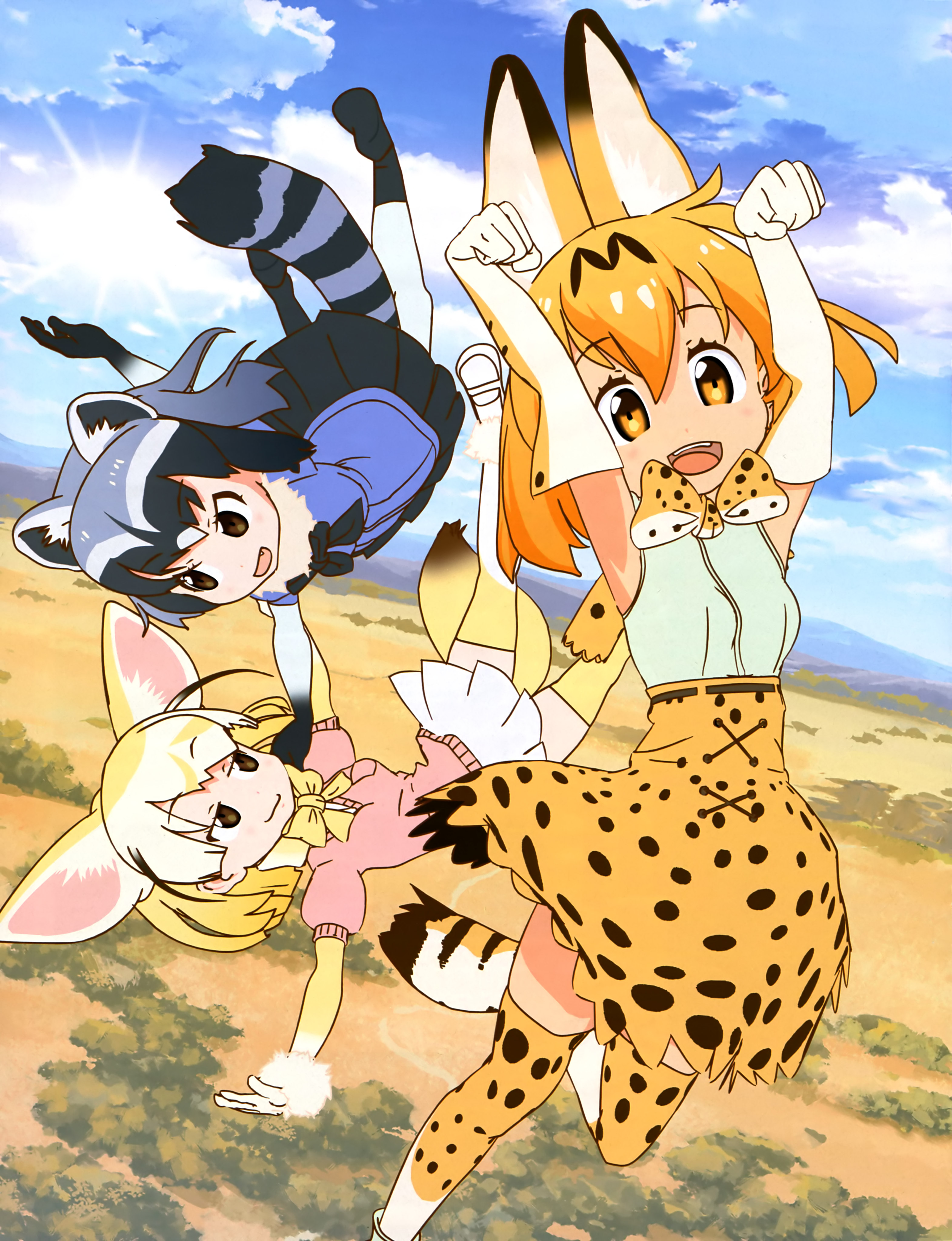 Kemono Friend.jpg