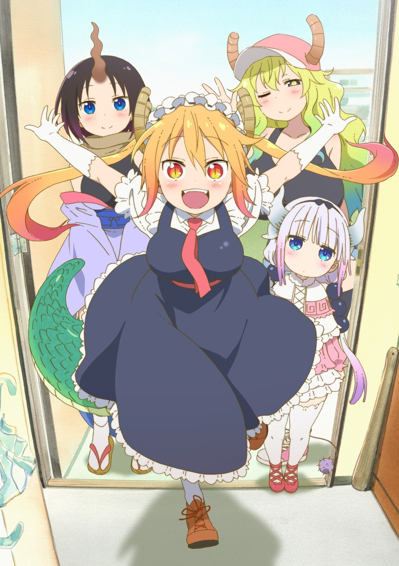 Kobayashi-san Chi no Maid Dragon.jpg