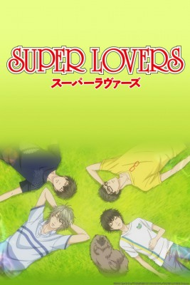 Super Lovers.jpg