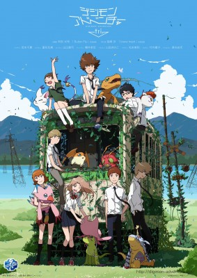 Digimon Adventure tri.jpg