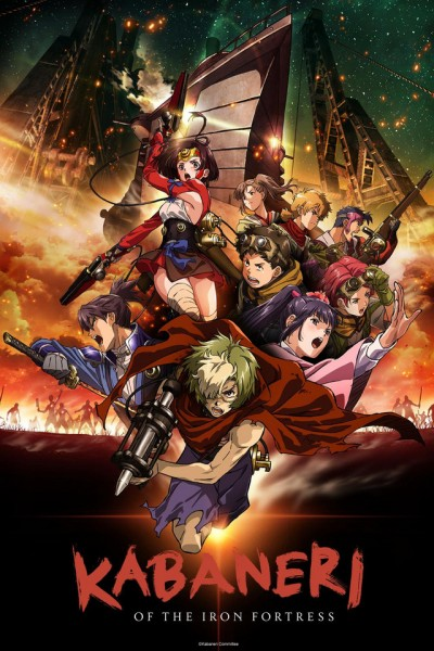 Kabaneri of The Iron Fortress.jpg