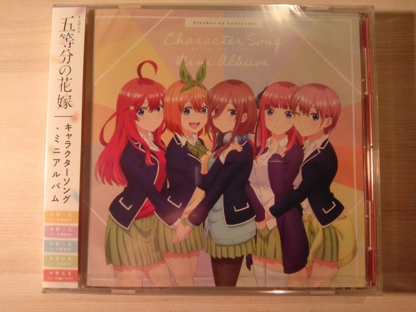 Gotoubun no Hanayome Mini Album.jpg